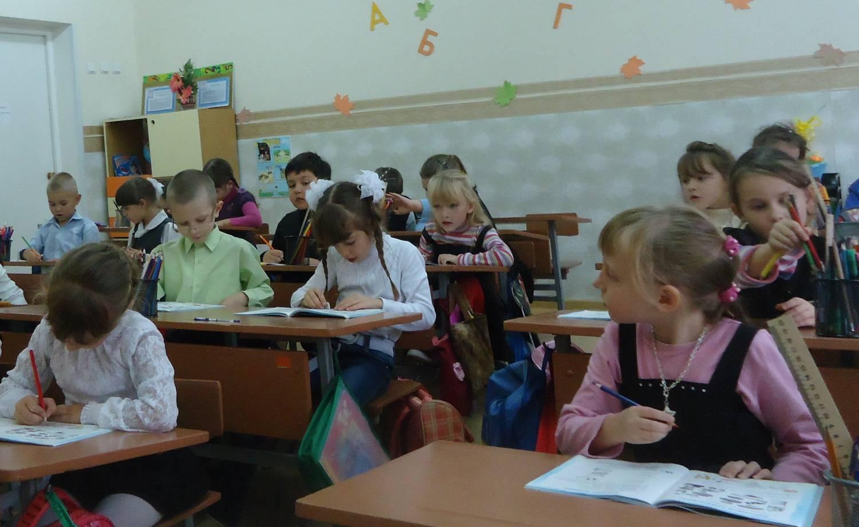 Характеристика учня 1 класу — 19 Жовтня 2012 — Школяндія